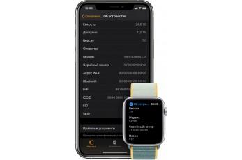 Как узнать модель часов Apple Watch