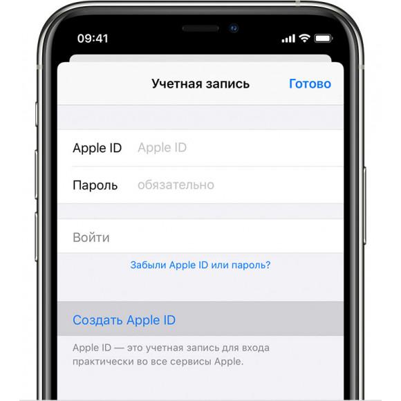 Создание учётной записи Apple ID iPhone 11