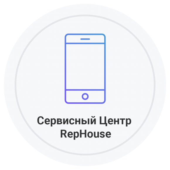 Ремонт Wi-Fi и Bluetooth iPhone 6 Plus
