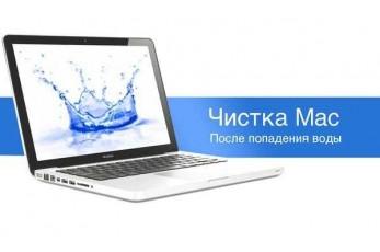 Что делать, если на MacBook пролилась вода или попала влага?