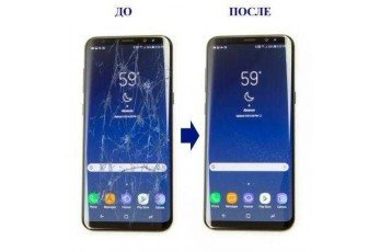 Samsung glass replacement