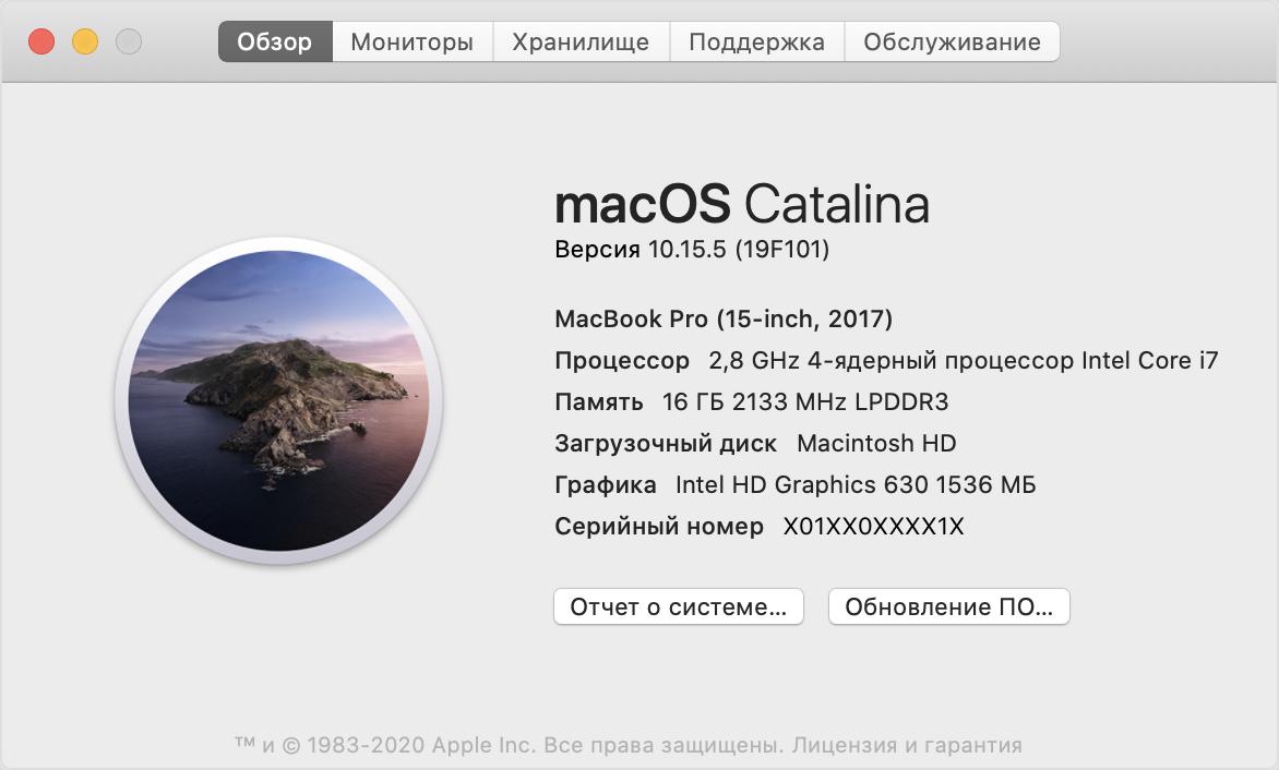 Окно «Об этом Mac»