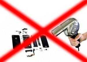 Не сушить iPhone феном